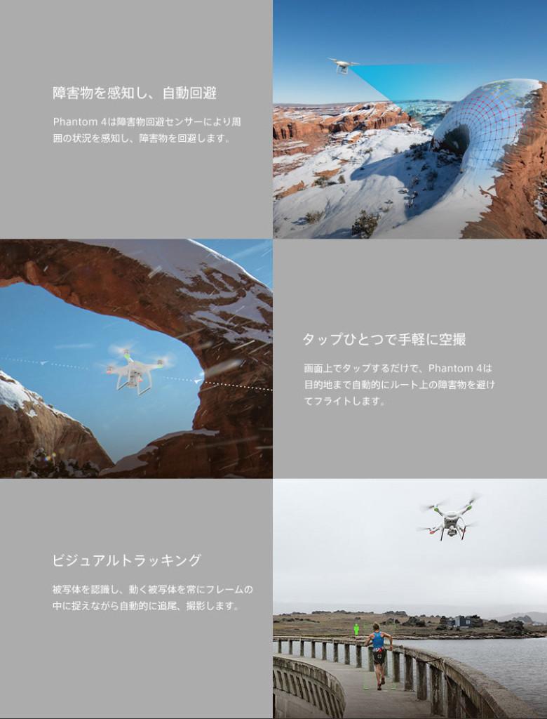 jp_03-3