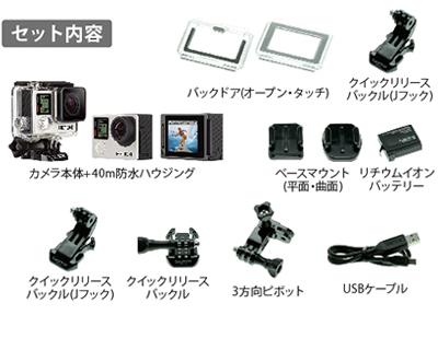 GoPro HERO4 Silverの詳細画像4