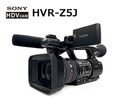 HVR-Z5J