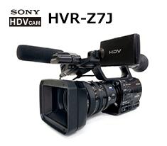 HVR-Z7J