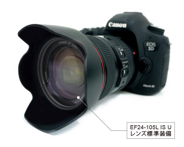CANON EOS 5D MarkⅢの詳細画像1